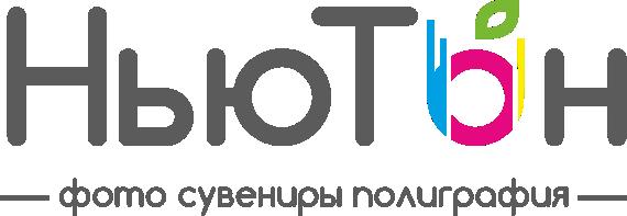 НьюТон — типография
